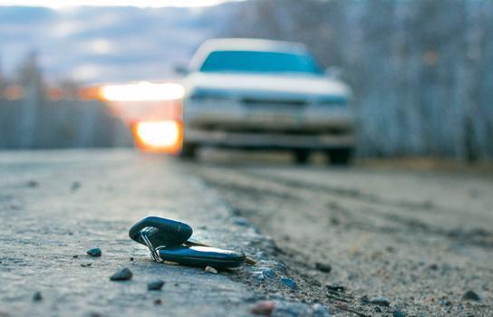 Aaa Locked Keys In Car >> Locksmith Service | AAA Colorado